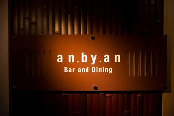 anbayan.jpg