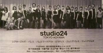 studiotop2015.jpg
